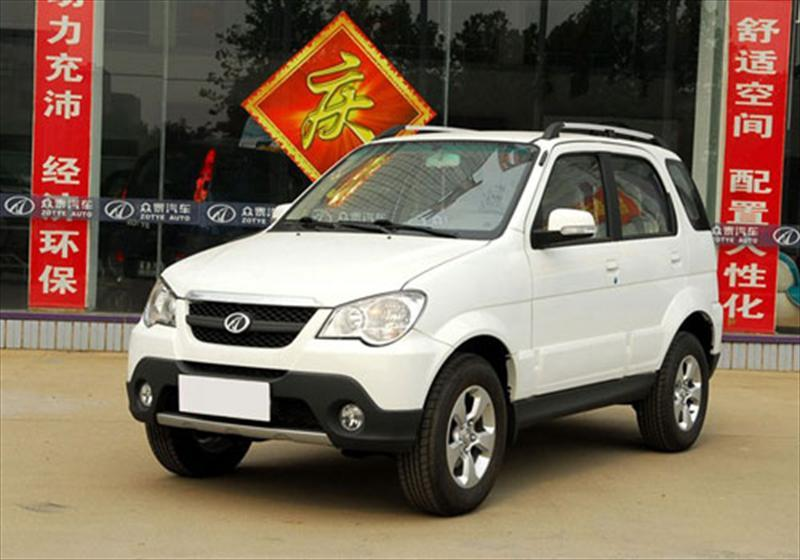 Zotye Hunter 1.5L Full (2014)