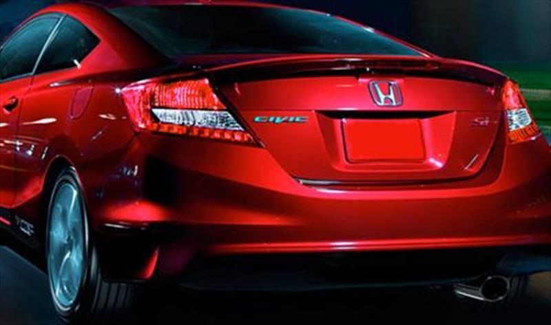 Honda civic si 2015 for Honda civic si 2015 horsepower