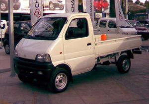 Changan S100