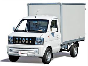 DFSK Cargo Box
